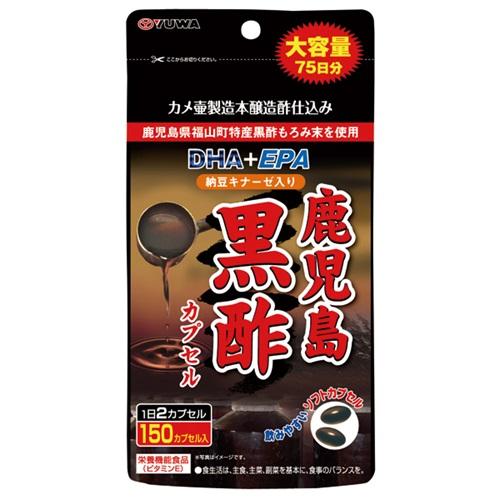 【送料無料】【ケース販売】鹿児島黒酢DHA+EPA納豆キナーゼ入り150カプセル〔ケース入数 30〕