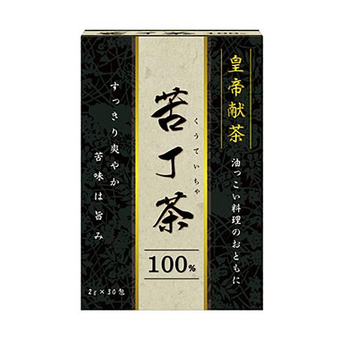 【送料無料】【ケース販売】苦丁茶 30包〔ケース入数 20〕