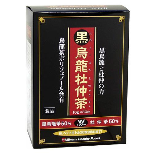 【送料無料】【ケース販売】黒烏龍杜仲茶(10gX30袋入)〔ケース入数 24〕