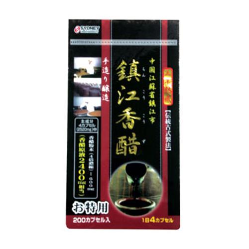 【送料無料】【ケース販売】鎮江香醋カプセル 200カプセル〔ケース入数 30〕