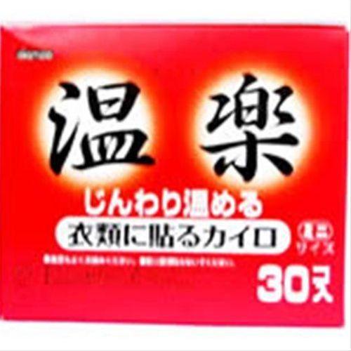 【送料無料】【ケース販売】温楽 貼るタイプ ミニサイズ (30個入) 【カイロ】〔ケース入数 16〕