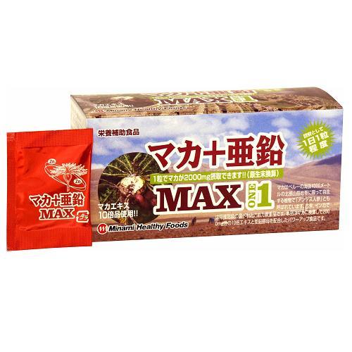 【送料無料】【ケース販売】マカ+亜鉛MAX1〔ケース入数 40〕 40〕, 九州お取り寄せ本舗:d20cbe6c --- officewill.xsrv.jp
