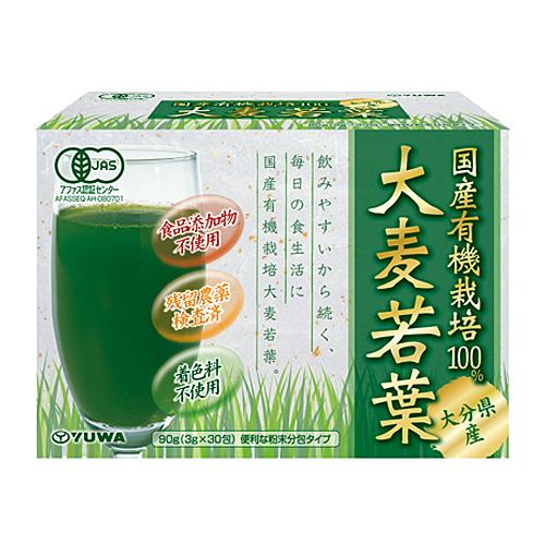 【送料無料】【ケース販売】国産有機大麦若葉青汁100% 30包〔ケース入数 36〕