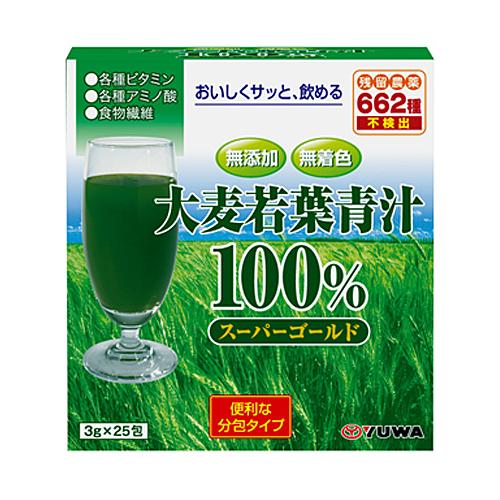 【送料無料】【ケース販売】スーパーゴールド大麦若葉青汁100% 25包〔ケース入数 30〕