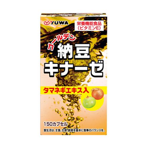 【送料無料】【ケース販売】ゴールデン納豆キナーゼ150カプセル〔ケース入数 20〕