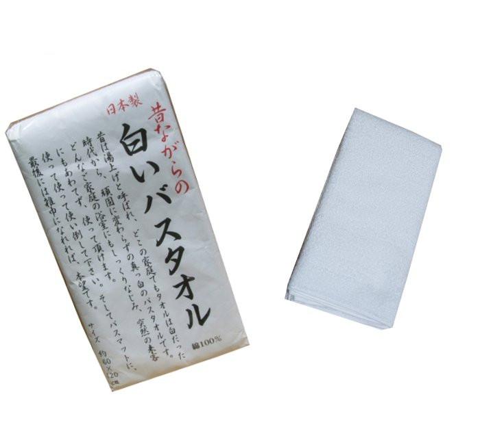 来客用にも便利です 日本正規代理店品 昔ながらの白いバスタオル 日本製 綿100% 約60×120cm 1年保証