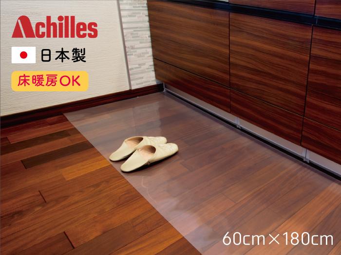 高品質 キッチンフロアマット 60cmx180cm