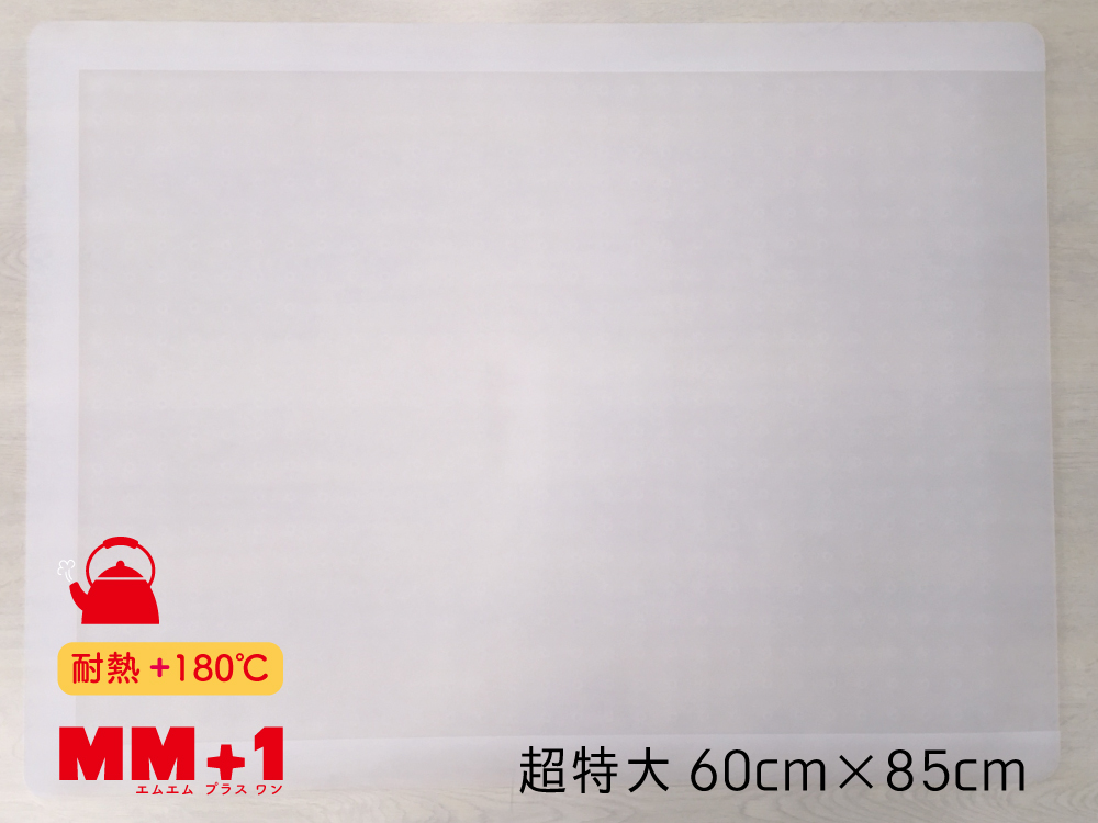 キッチン用半透明保護マットシリコンキッチンマット 超特大 60cmx80cm 送料無料 保護マット 半透明 キッチンカウンター 傷がつきにくい 耐熱性 吸盤付き まな板 ずれにくい 熱 傷 保護
