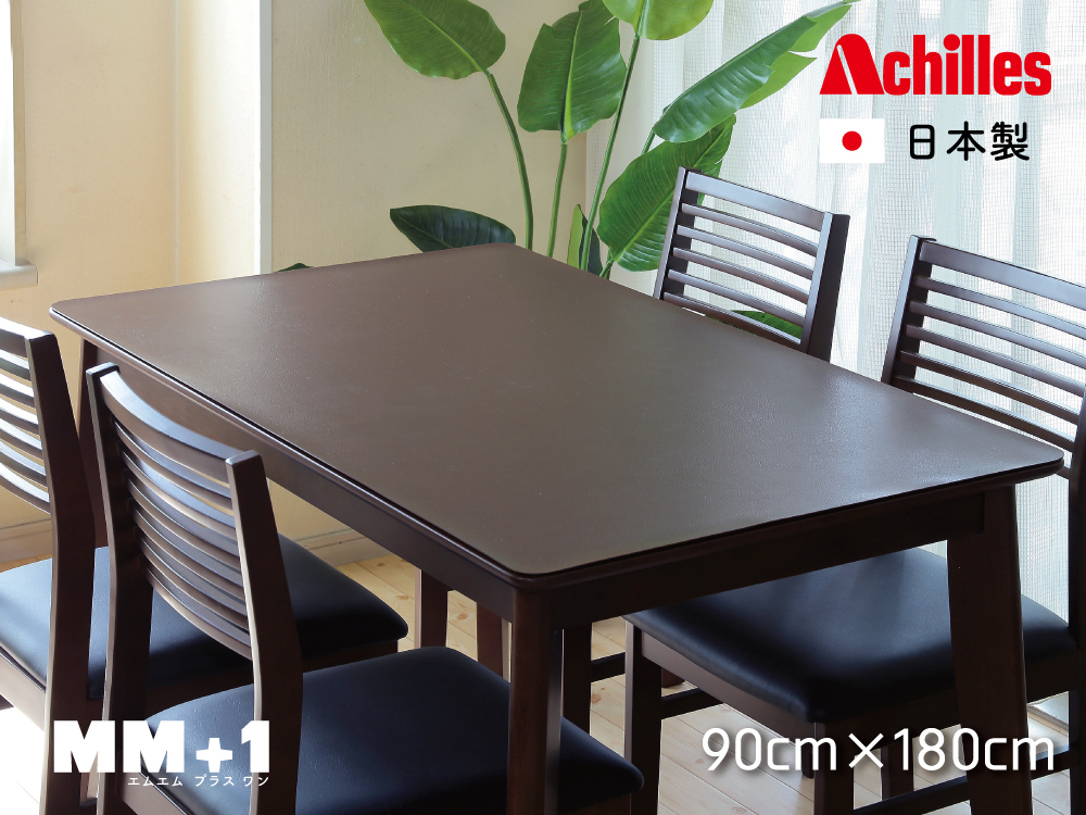 高品質 本革調       テーブルマット 90cmx180cm