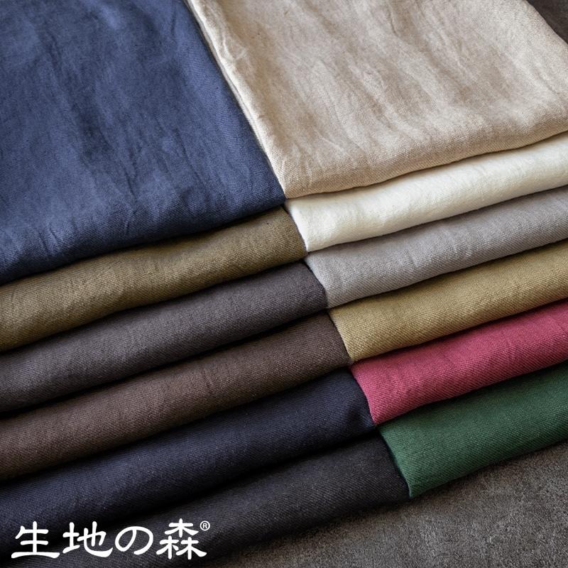定価 情熱セール 生地 布 オリジナル 無地 綾織り 生地の森 洗いこまれた綾織りベルギーリネン1 ベルギーリネンに待望の綾織りツイル生地が誕生 25番手50cm単位