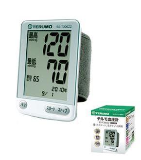 テルモ 電子血圧計 手首式 ES-T300ZZ