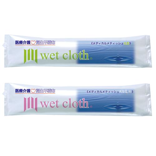 ウェットタオル  メディカルメティッシュL [丸型] 1袋100本×10袋入【医療用品】【介護用品】【病院備品】【ウェットケア】【身体拭き】【手拭き】