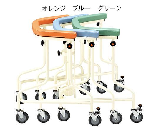 らくらくあるくん(R)・(ネスティング歩行器)【歩行器】【介護用品】【リハビリ】