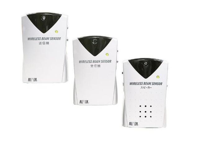 【送料無料】徘徊感知器 ワイヤレスビーム式ADX-540HO【介護用品】【離床センサー】