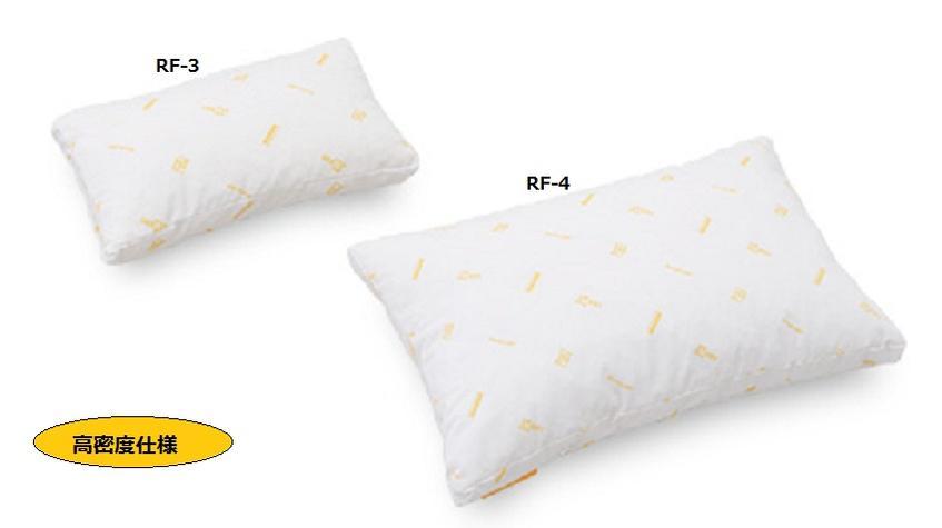ロンボ ポジショニング ピロー&クッション RF4(ロンボフィル) 【介護用品】【褥瘡ケア】【床ずれ】【枕】【床周り】