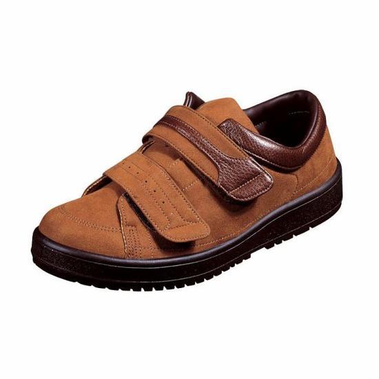 リハビリ 介護靴 Vステップ04 (両足同サイズ販売) 装具対応シューズ【介護靴】【高齢者向けシューズ】【装具対応靴】【外履き】【外出用靴】