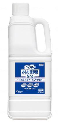 【ケース販売】おしり洗浄液 Neo 詰替え 1750mL 2本【ユニ・チャーム】【介護用品】【介護 肌保護】【おしり】【介護 オムツ】【在宅介護】