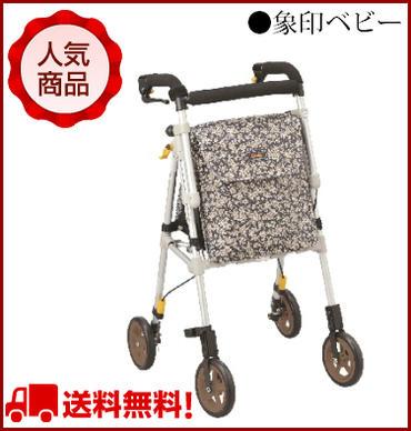 ヘルシーワンライト カラフルG (座面なし)【歩行補助】【歩行器】【高齢者向け歩行器】【象印ベビー】