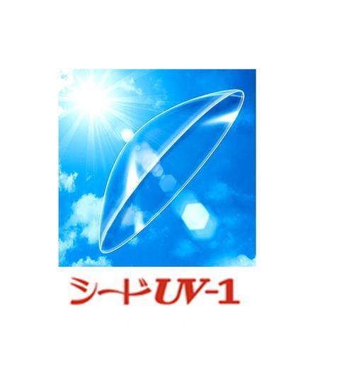 【処方箋不要】シード UV-1 ハードコンタクトレンズ