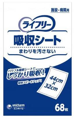 【ケース販売】ライフリー吸収シート68枚/1袋×6袋入 ユニ・チャーム