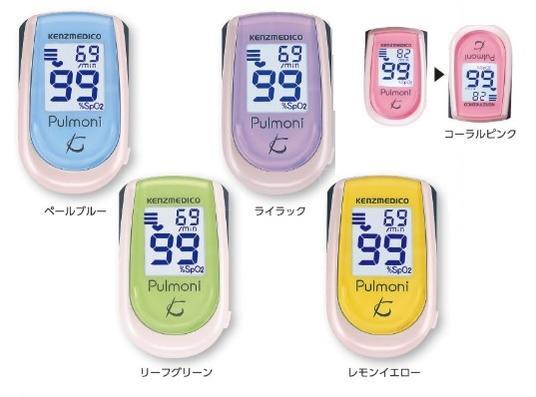 純日本製 パルモニ KM-350 パルスオキシメーター動脈血酸素飽和度(SpO2)【病院仕様パルスオキシメータ】【血中酸素濃度測定器】【サチュレーション】