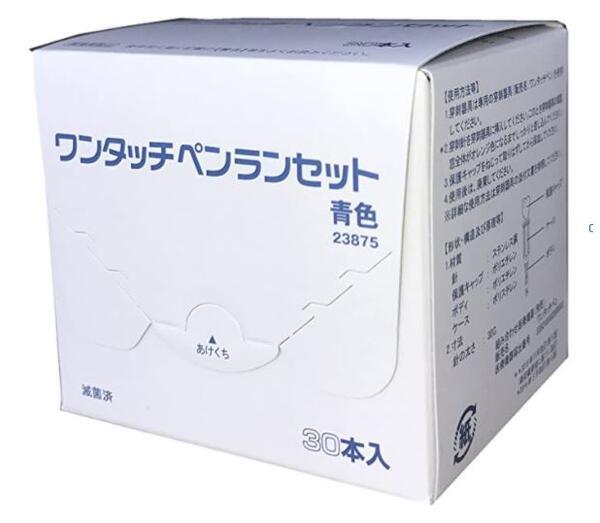 穿刺針 血糖値測定器 医療針 自己血糖値測定器消耗品 使い勝手の良い あす楽 ワンタッチペンランセット エンド 送料0円 30本入×1箱 血糖値測定用穿刺針 青色23875 ジョンソン