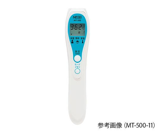 皮膚赤外線体温計 サーモフレーズ MT-500 日本製医療用体温計)(Bluetooth通信機能なし)【非接触型体温計】【体温計】【医療用体温計】【温度計】