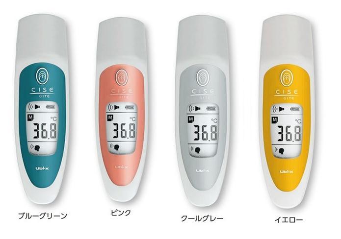 放射体温計(スタンド付)CSE-01(メモリ機能1回タイプ)【非接触式体温計】【電子体温計】【医療施設向け体温計】