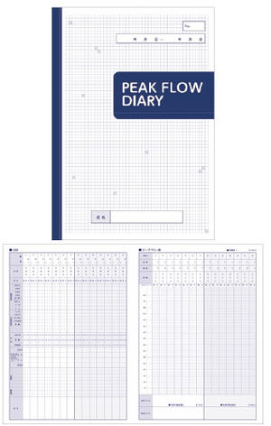 【ピークフロー値】【呼吸】【ピークフローメータ】 【メール便・代引不可】喘息日誌(PEAK FLOW DIARY)  規格:A4・14週間分  3冊セット【ピークフロー値】【呼吸】【ピークフローメータ】