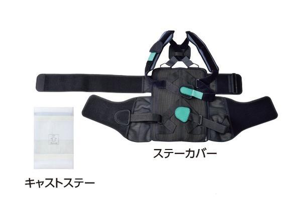 フィットキュア・スパイン【固定帯】【医療機関向け】【椎体支持】