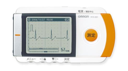 オムロン携帯型心電計 HCG-801 かんたん操作【心電計】【不整脈】【家庭向け心電計】