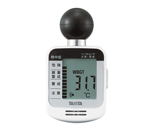 黒球式熱中症指数計(熱中症アラーム) TC-300 タニタ【熱中症対策】