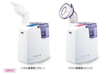 【代引不可】のどの加湿器 ホットシャワー5(超音波温熱吸入器)【ネブライザー】【鼻づまり】【喘息】【花粉症】