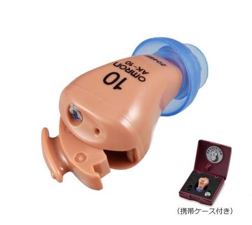 デジタル式補聴器 イヤメイトデジタル AK-10 両耳2個(オムロンヘルスケア)軽度難聴向け
