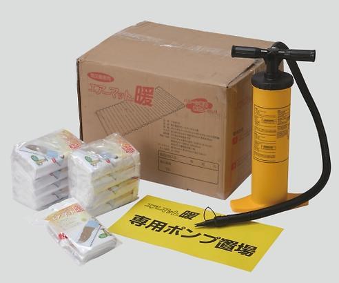 防災備蓄用簡易マット(エアーマット暖) 1セット(20個入)