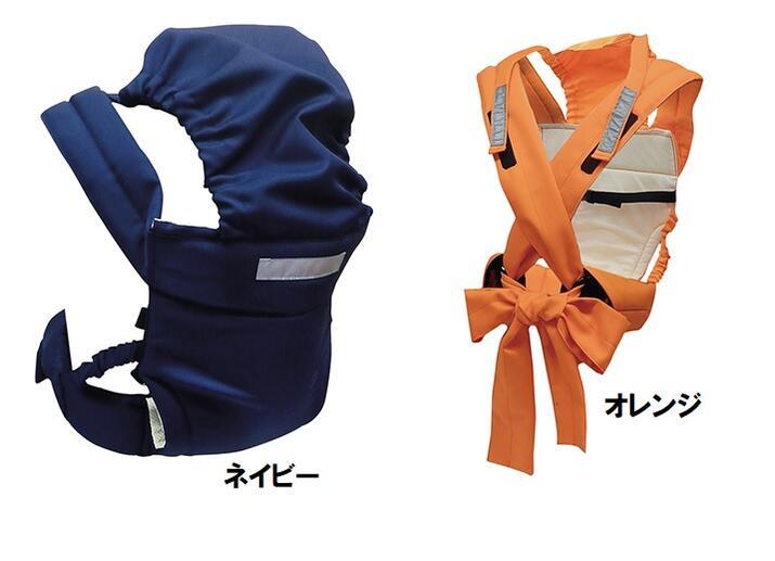 避難用1人抱きひも式キャリー 避難くん【防災】【非常用持ち出し袋】【ベビー】【ベビーキャリー】【緊急】【おんぶ紐】