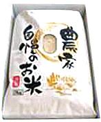 無洗米 ひとめぼれ 5kg 令和元年産 新米 送料無料 岩手県 農家直送 生産直売 ギフト