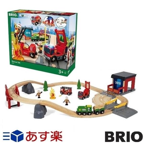 汽車 レール BRIO ブリオ レスキューセット 33817