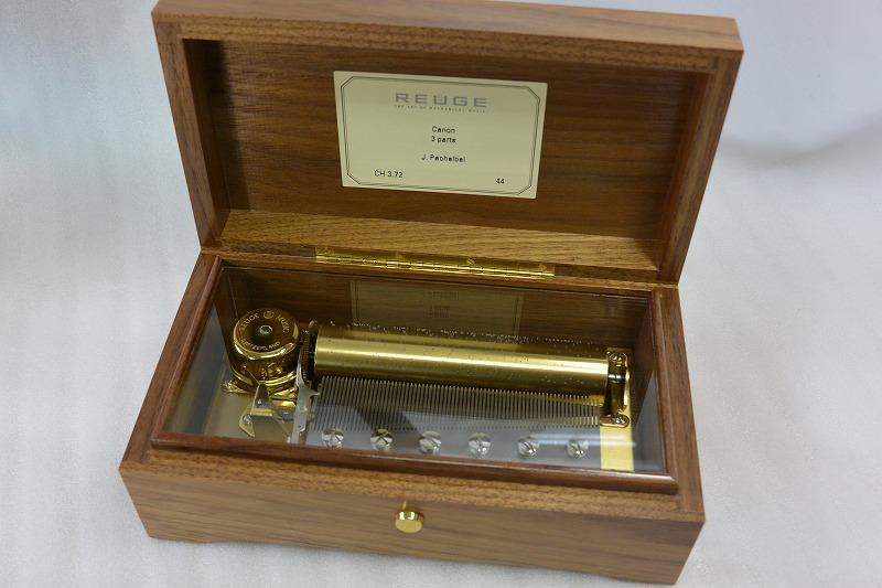 リュージュ REUGE R5309-004 72弁オルゴール クルミ材