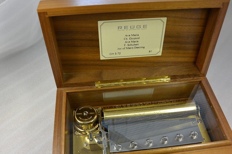 リュージュ REUGE R5309-002 72弁オルゴール クルミ材