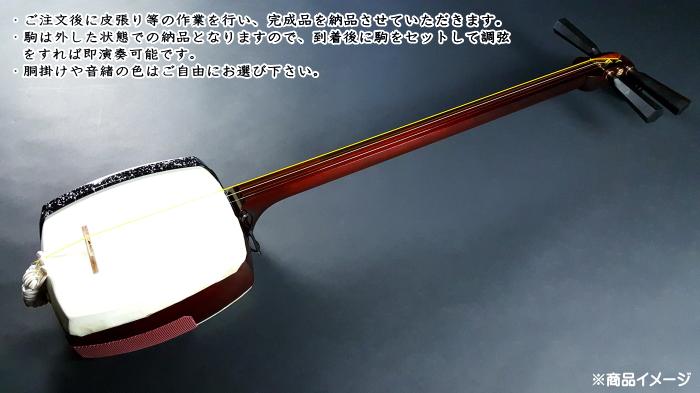 津軽三味線【アフリカ産紅木】セット(A)