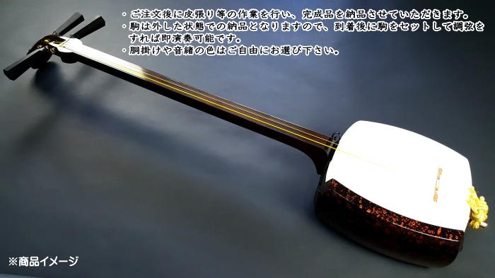 津軽三味線【紫檀・延棹】セット(A), アンアール ANHAR:877171db --- officewill.xsrv.jp