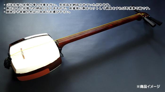 (特上)津軽紅木三味線セット(A)