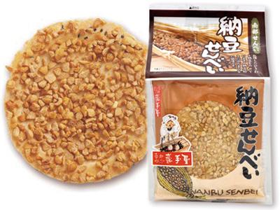 ブランド品 ネバネバ 匂いが気にならない 栄養そのまま 納豆せんべい岩手屋 奉呈 納豆が約200粒
