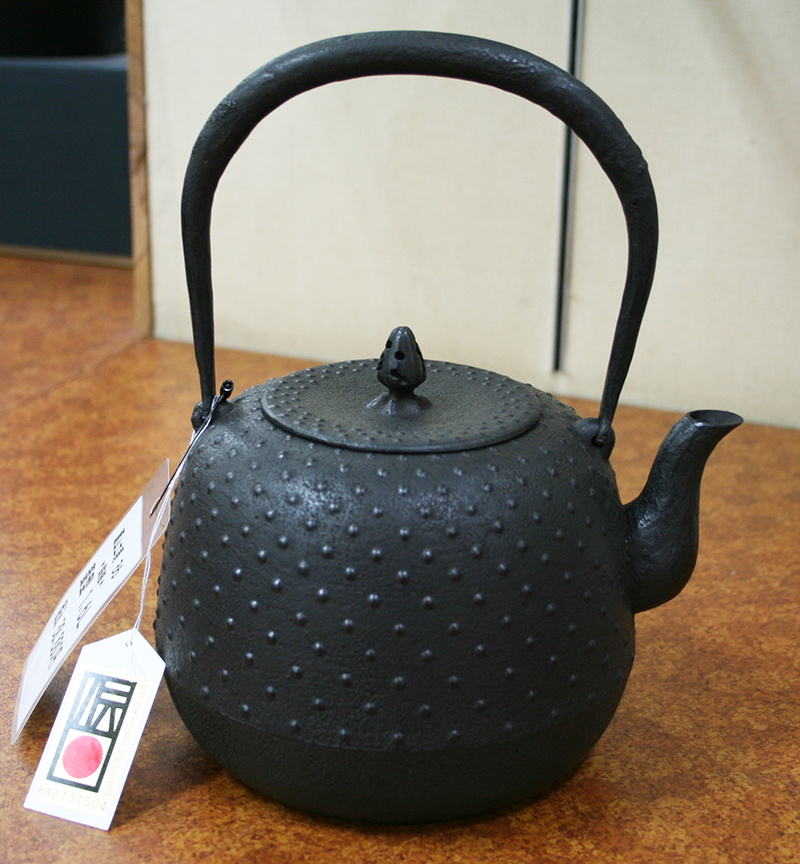 鉄瓶 「棗型 中霰」1.6L