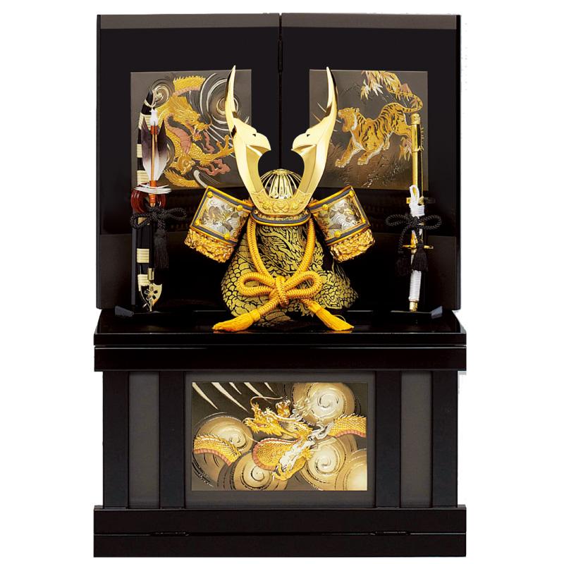 五月人形 収納兜飾り 黄金龍 8号 コンパクト収納 端午の節句 皇宸作 A-037