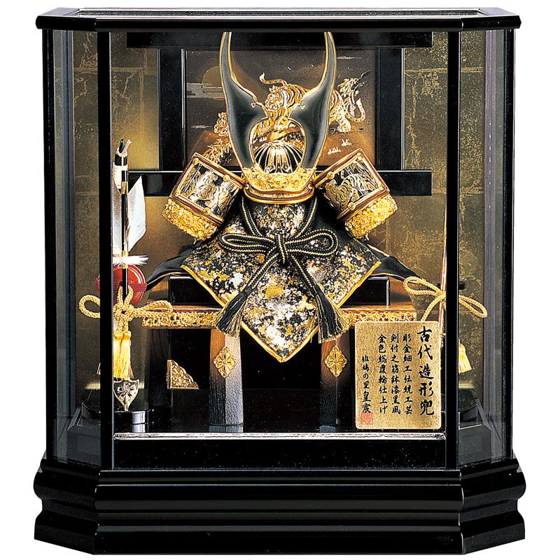 五月人形 ケース兜飾り くろがね猛虎 8号コンパクト 端午の節句 皇宸作 G-019