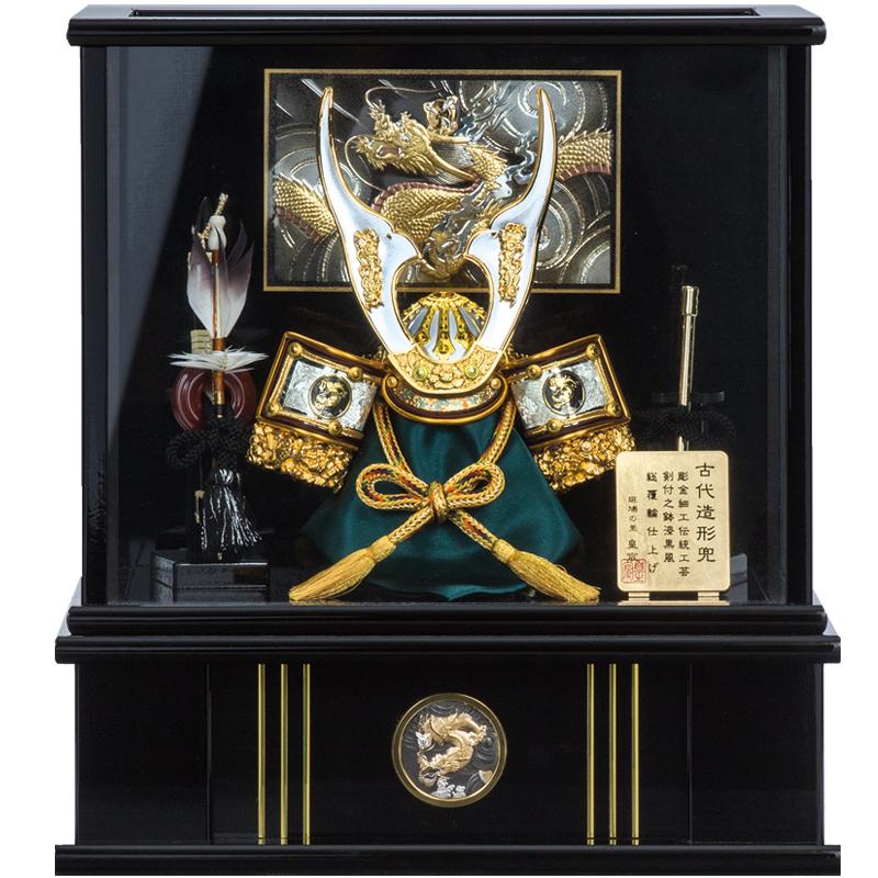 五月人形 兜ケース飾り 金龍輝 5号 コンパクト ケース飾り 端午の節句 皇宸作 G-044