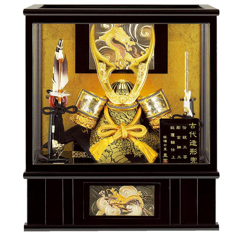 五月人形 兜ケース飾り 金龍 7号 コンパクト ケース飾り 端午の節句 皇宸作 G-034