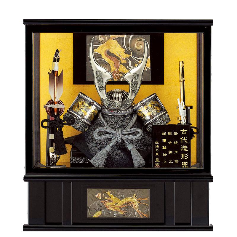 五月人形 兜ケース飾り 鉄銀龍門 7号 コンパクト ケース飾り 端午の節句 皇宸作 G-008